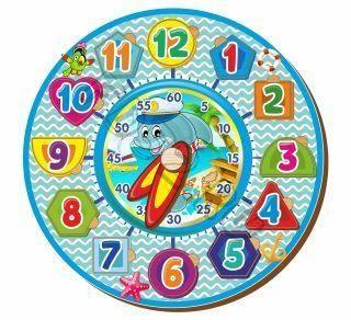 Часы-вкладыши 2 22128