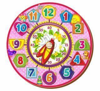 Часы-вкладыши 4 22130