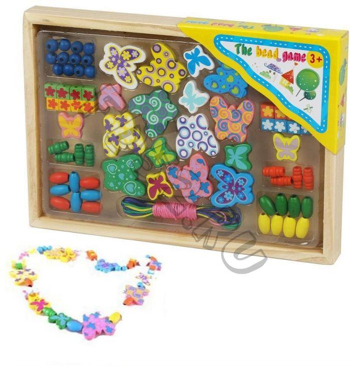 """Игровой набор """"Бабочки"""", в комплекте 75 предметов 800093"""