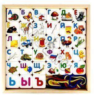 "Конструктор ""Шнуровка азбука"", 33 детали, 4 шнурка, 265*225*25 23278"