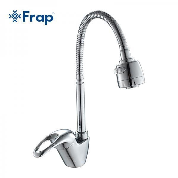 Смеситель для кухни с гибким изливом Frap H03 F4303