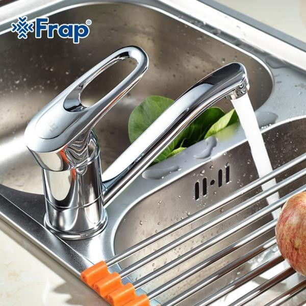 Смеситель для кухни Frap H04 F4504
