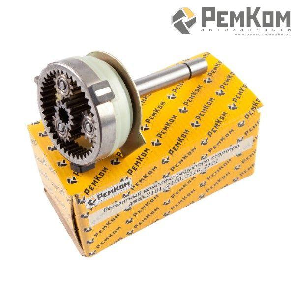 RK01007 * Ремкомплект редуктора стартера для а/м 2121