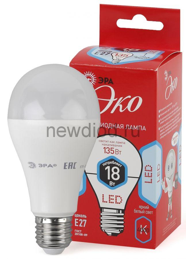 Лампы СВЕТОДИОДНЫЕ ЭКО ECO LED A65-18W-840-E27  ЭРА (диод, груша, 18Вт, нейтр, E27)