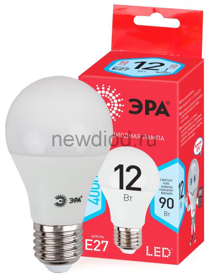 Лампы СВЕТОДИОДНЫЕ ЭКО ECO LED A60-12W-840-E27  ЭРА (диод, груша, 12Вт, нейтр, E27)