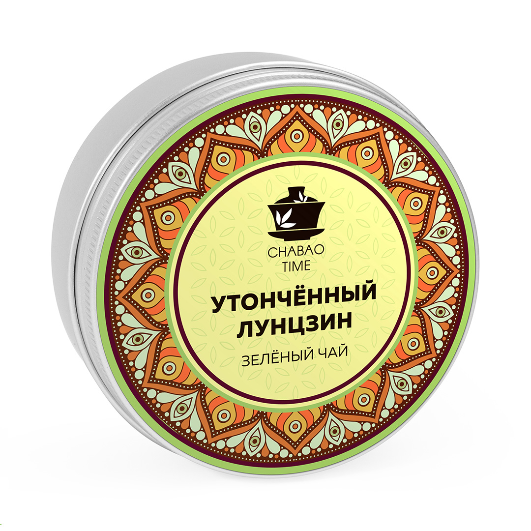 Утончённый Лунцзин (зелёный чай, 50 г)