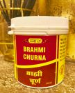 Брахми чурна (Brahmi Churna), Vyas, 100 гр.