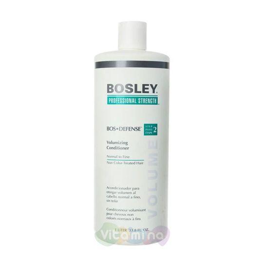 BOSLEY Кондиционер для объема нормальных/тонких неокрашенных волос Воs Defense (Step 2) Volumizing Сonditioner Normal To Fine Non Color-Treated Hair