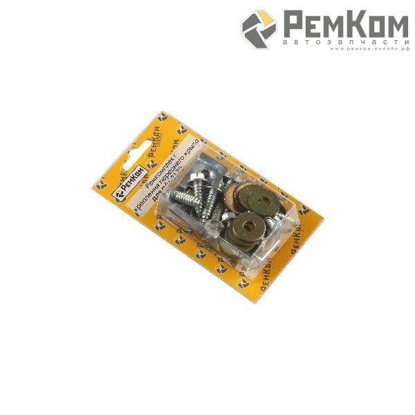 RK01062 * Ремкомплект крепления переднего крыла для а/м 2170