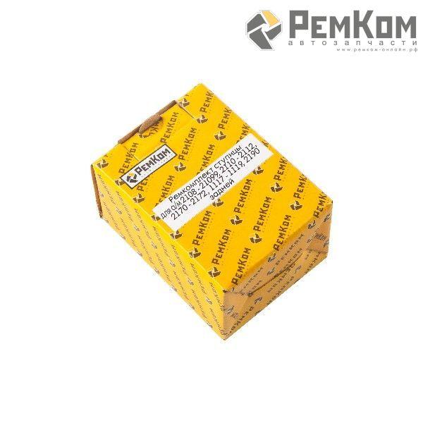 RK01074 * Ремкомплект ступицы для а/м 2108 - 21099, 2110 - 2112, 2170 - 2172, 1117 - 1119, 2190 задней