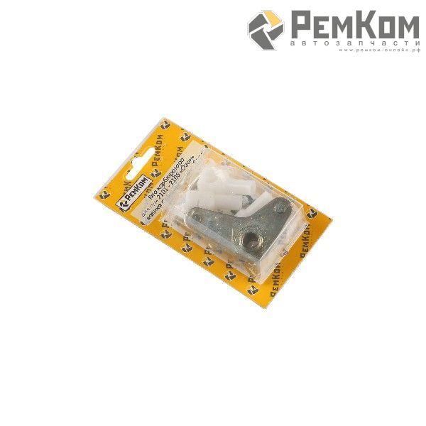RK01041 * Ремкомплект карбюратора для а/м 2101 -2105 «Озон» валика акселератора в сборе