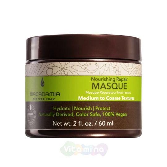 Macadamia Маска восстанавливающая NOURISHING REPAIR MASQUE, 60мл