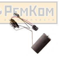 RK02025 * 21082-3827010 * Датчик уровня топлива для а/м 2108 ДУТ-2М (2-01)