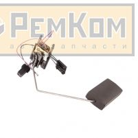 RK02030 * 21101-3827010 * Датчик уровня топлива для а/м 2110-2112, 2170 двиг. 1,6 ДУТ-11
