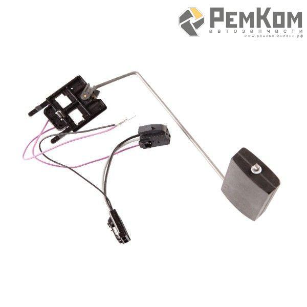 RK02037 * 21236-3827010 * Датчик уровня топлива для а/м 2123 ДУТ-К3