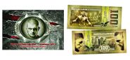 100 рублей - Хабиб Нурмагомедов. Green-Green. Памятная банкнота в буклете.