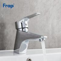 Смеситель для раковины Frap F1063