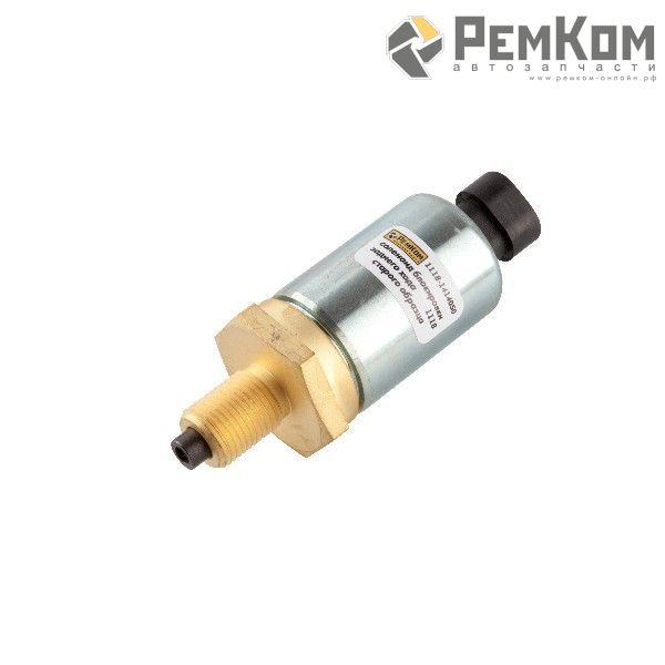 RK04021 * 1118-1414050 * Соленоид блокировки заднего хода для а/м 1118 старого образца