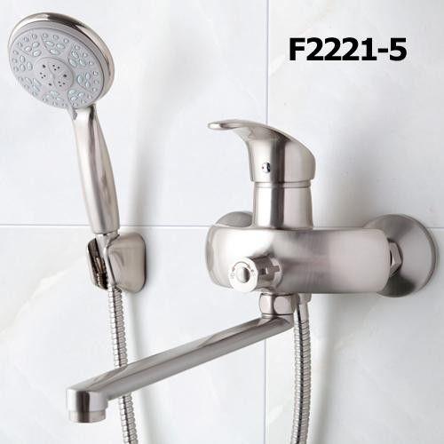Смеситель для ванны Frap F2221-5