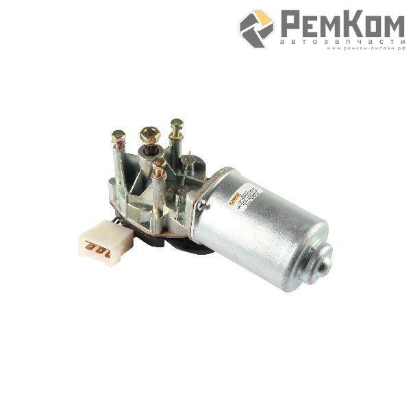 RK04043 * 2110-3730000 * Мотор стеклоочистителя  для а/м 2110-2112 переднего (тонкий вал)