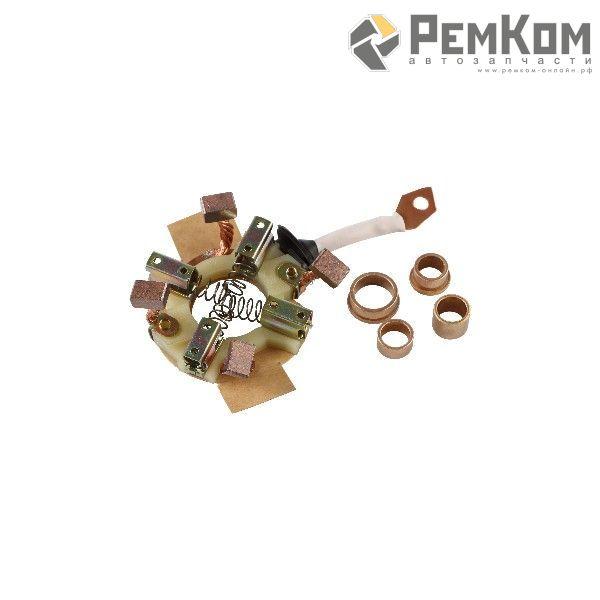 RK04056 * 2108-3708340 * Щеточный узел стартера для а/м 2108-2115 нового образца со втулками стартера