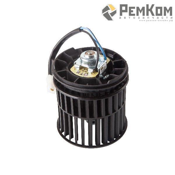 RK04069 * 2110-8101078 * Мотор отопителя для а/м 2110-2112 с крыльчаткой старого образца