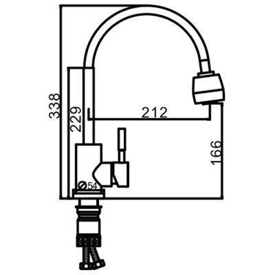 Смеситель для кухни с гибким изливом Frap F44899-1
