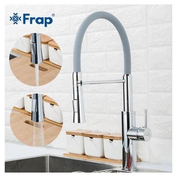Смеситель для кухни с гибким изливом Frap F4452-6