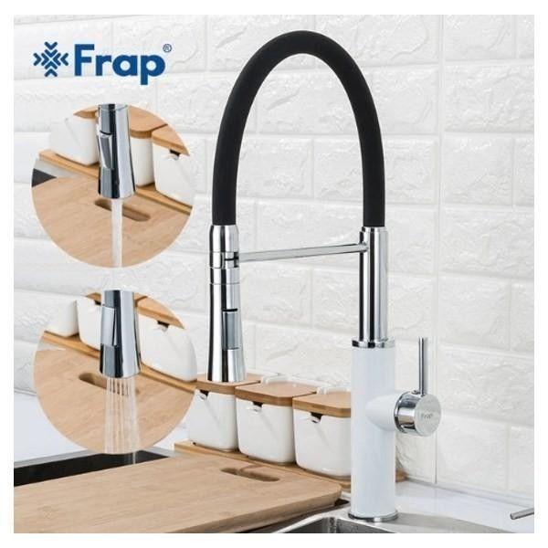 Смеситель для кухни с гибким изливом Frap F4452-8