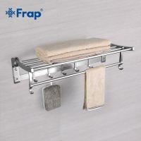 Полочка с полотенцедержателем Frap F808