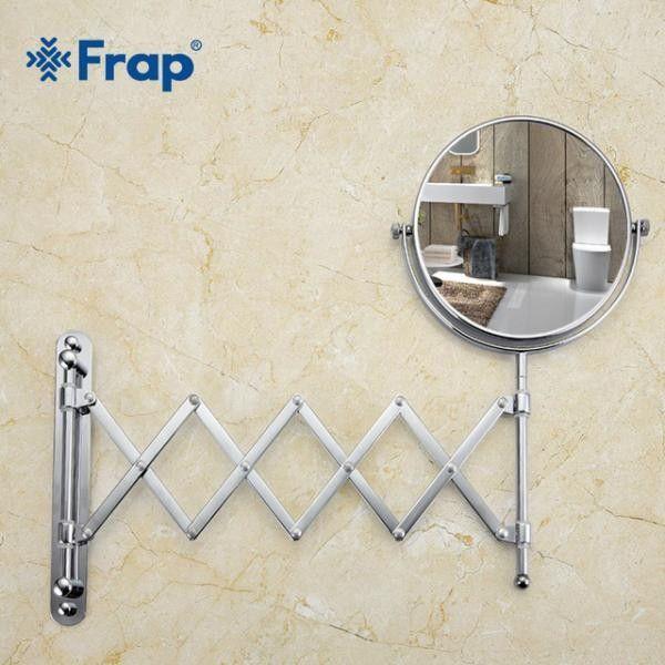 Настенное косметическое зеркало Frap F6408