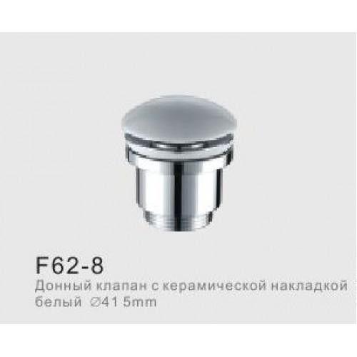 Универсальный гидрозатвор Frap F62-8