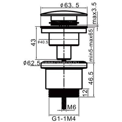 Гидрозатвор Frap F62-5 сатин