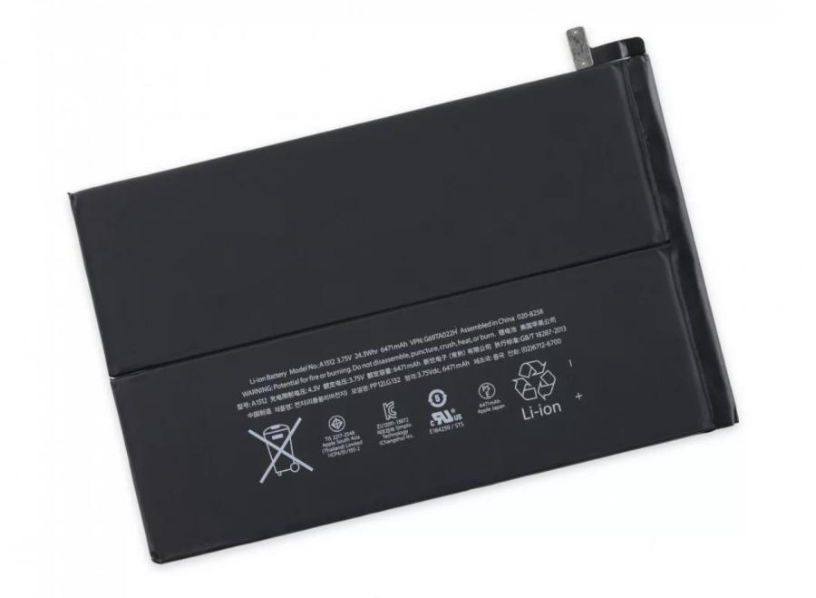 Аккумулятор Apple iPad mini 2/iPad mini 3 Оригинал