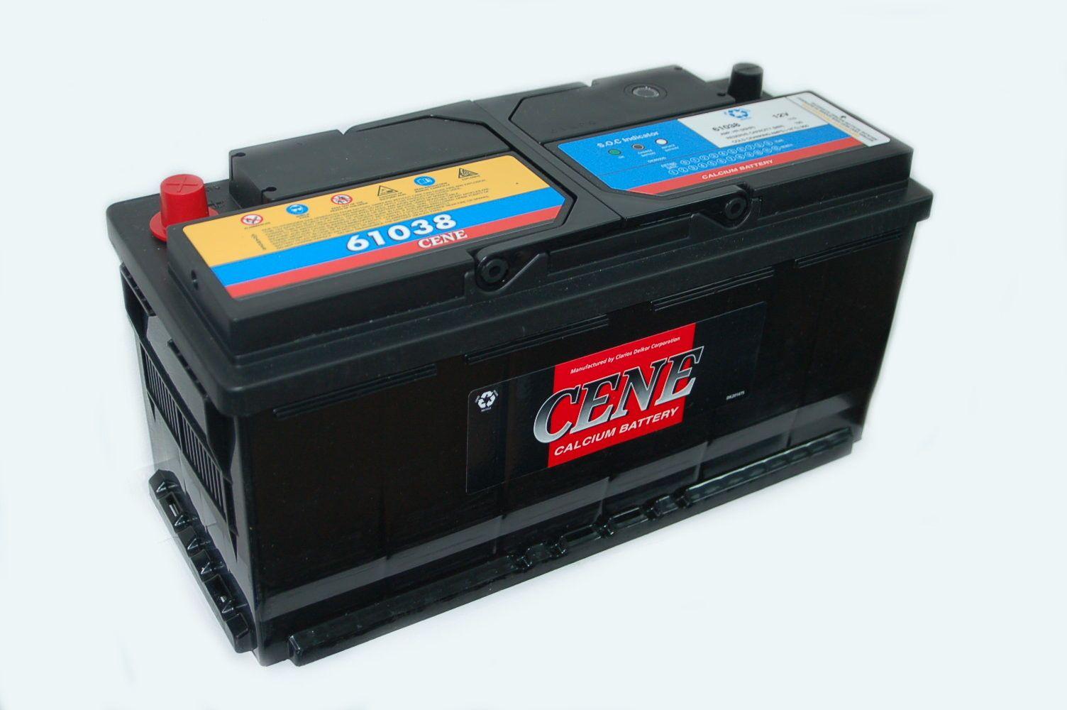 Аккумулятор Cene 61038