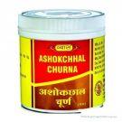 Ашокчал Чурна (Ashokchhal Churna) 100гр. Вьяз Vyas (Ашока порошок) для женского здоровья