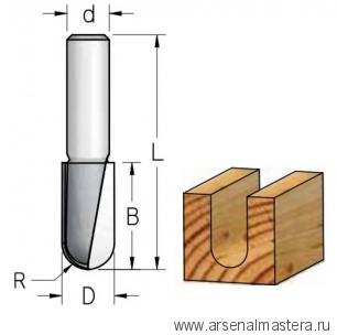 Фреза пальчиковая канавочная полукруглая удлиненная WPW R3.2 6.3 x 13 x 47 x 8  RBL0635