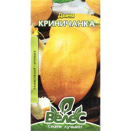 """""""Кринничанка"""" (1,5 г) от ТМ """"Велес"""""""