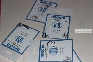 """Поводок """"Просто"""" флюорокарбон малая упаковка 3 шт / 0,45мм / 15см"""