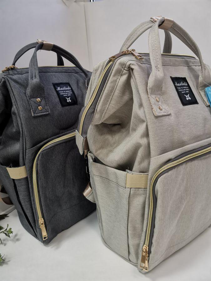 Сумка-рюкзак для мам бежевый
