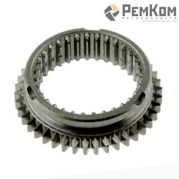RK13052 * 2110-1701175 * Муфта синхронизатора КПП 1-2-й передачи для а/м 2108-2110