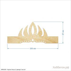 Шаблон ''Корона Эльзы-2'' , фанера 3 мм (1уп = 5шт)