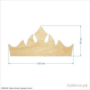 Шаблон ''Корона Эльзы-5'' , фанера 3 мм (1уп = 5шт)