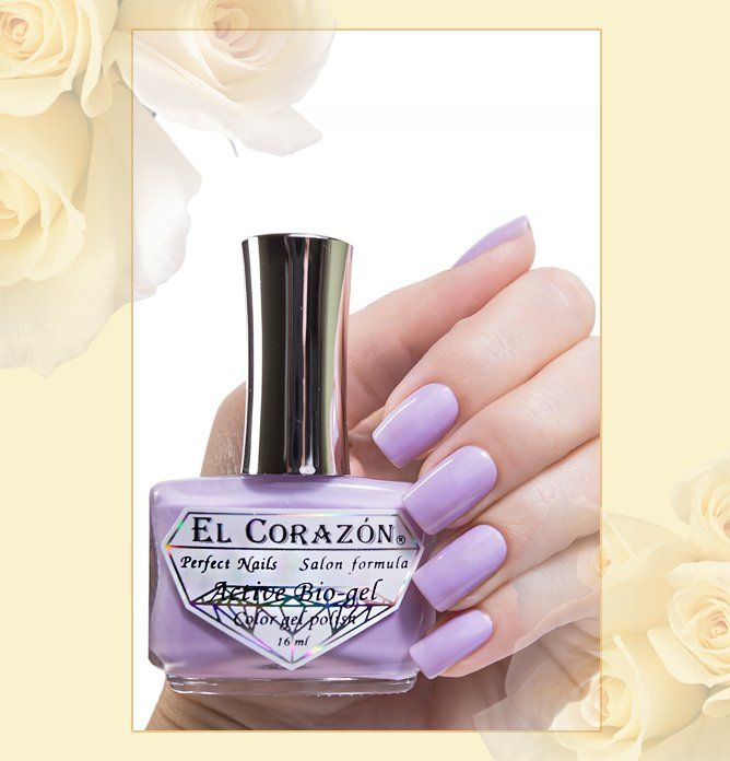 El Corazon Active Bio-gel Color gel polish 423/ 46 3Jelly-46-Светло-сиреневый 16 мл
