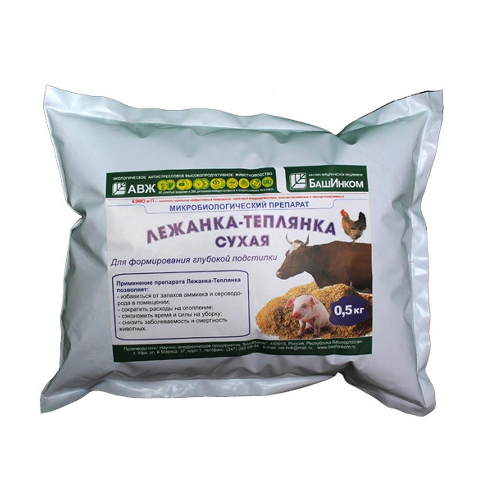 Ферментационная подстилка Лежанка-теплянка 500г