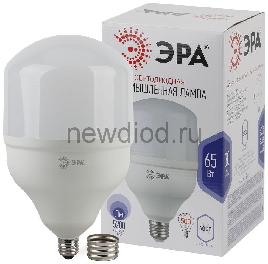 Лампы СВЕТОДИОДНЫЕ POWER LED POWER T160-65W-6500-E27/E40  ЭРА (диод, колокол, 65Вт, хол, E