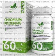 NATURALSUPP CHROMIUM PICOLINATE 60 КАПС