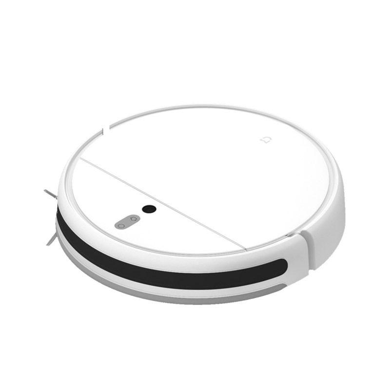 Робот-пылесос Xiaomi Mi Robot Vacuum-Mop (RU/EAC) (SKV4093GL)