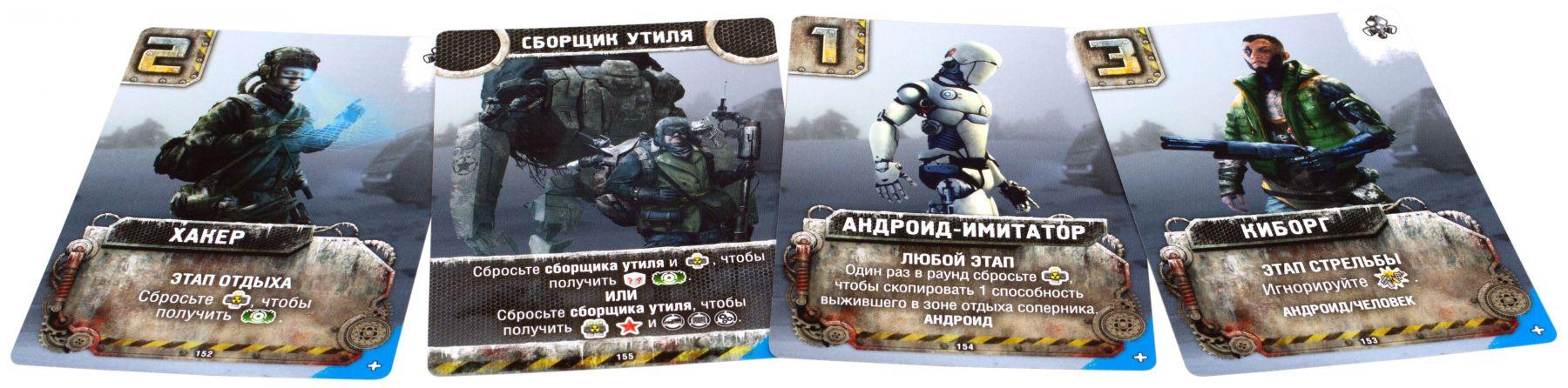 """Погоня за """"Авророй"""": Проект """"Афина"""""""