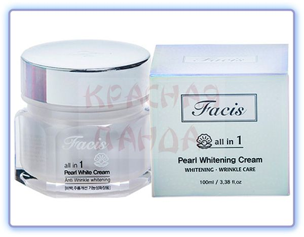 Крем для лица Осветляющий Facis All-In-One Pearl Whitening Cream